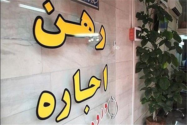 وزارت راه: رقم وام اجاره هنوز مشخص نشده است