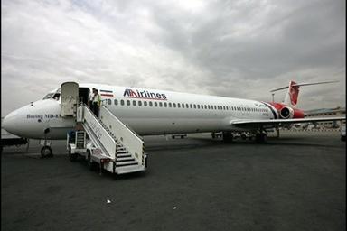 قائم مقام هواپیمایی آتا منصوب شد