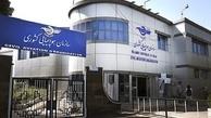 اخطار کتبی سازمان هواپیمایی کشوری به دو شرکت هوایی آتا و تابان