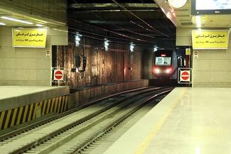 درکشورهای مختلف چگونه از خودکشی در مترو جلوگیری میکنند/ فیلم