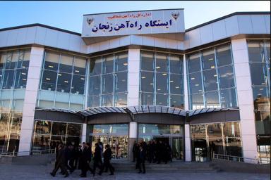 ارتقا کیفیت خدمات در ایستگاه راهآهن زنجان
