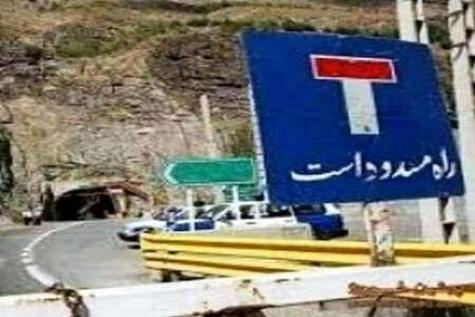جاده ایلام - صالح آباد - مهران برای عملیات راهسازی مسدود می شود