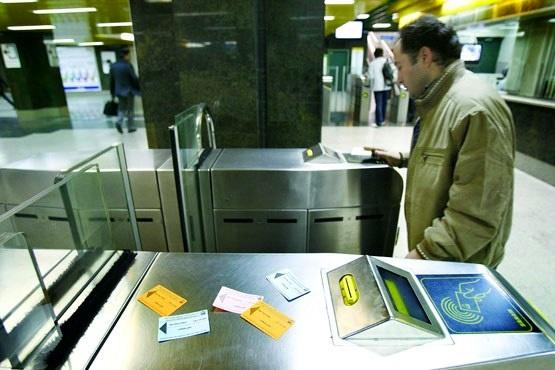 افزایش قیمت بلیت مترو غیرقانونی و جفا در حق مردم است