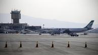 بررسی وضعیت اسناد زمین های فرودگاه مهرآباد