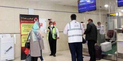تسهیلات «هما» به زائران اربعین حسینی
