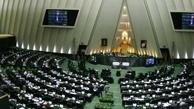 مجلس با اصلاح کنوانسیون هواپیمایی کشوری بینالمللی موافقت کرد