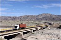 مناقصه تعمیر قرنیز ونرده پلهای بزرگ راههای شریانی