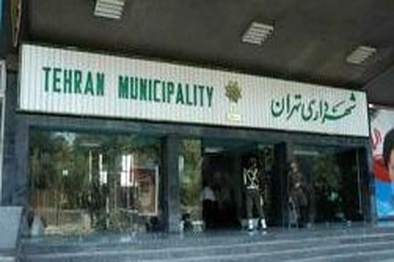 لایحه متمم بودجه شهرداری به تصویب رسید