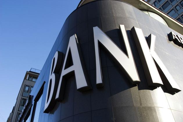 میانبر بانکی ایران به اروپا
