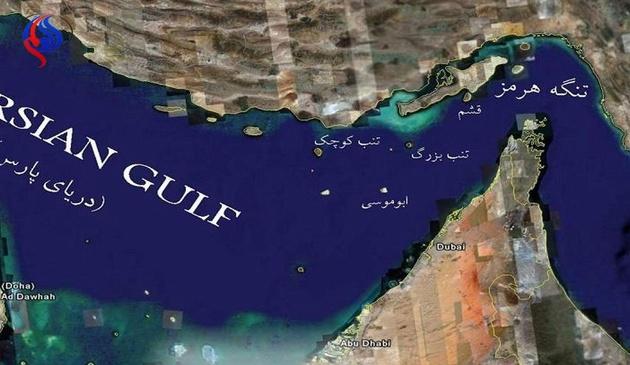 طرح مجلس برای اخذ عوارض از کشتیهای عبوری تنگه هرمز