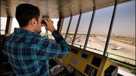 مصائب شغل مراقبت پرواز از نگاه یک کنترلر ترافیک هوایی