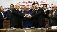 امضای بزرگترین سرمایهگذاری تاریخ صنعت خودروی ایران