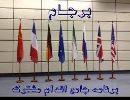 اولین واکنش آژانس اتمی به گام دوم کاهش تعهدات برجامی ایران
