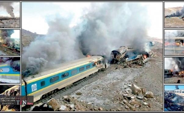 هجمههای سیاسی راهآهن