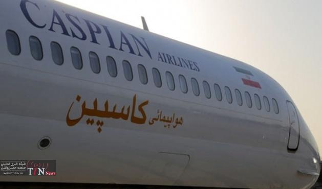 ◄ سهلانگاری مسئولان کاسپین؛ علت سقوط هواپیمای پرواز تهران - ارمنستان