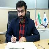 برگزاری دوره آموزشی نگهداری از باند پروازی در شهر فرودگاهی امام خمینی (ره)
