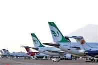  کاهش تعرفه های فرودگاهی در مناطق آزاد