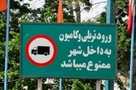 شیراز و معمای تردد کامیون ها در شهر