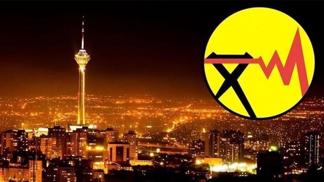 جداول جدید خاموشیهای تهران منتشر شد