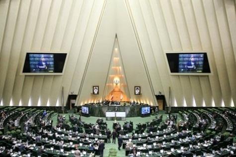 ماده مربوط به اصلاح نظام مالی به کمیسیون تلفیق برنامه ارجاع شد