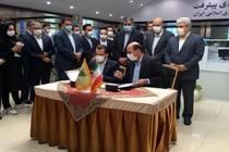 امضای تفاهمنامه همکاری بین راهآهن و معاونت علمی و فناوری ریاست جمهوری
