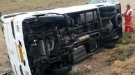 سقوط مینیبوس به دره، 13 نفر را به کام مرگ کشاند