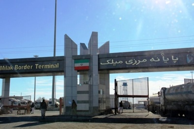 آمادگی نیروهای پایانه مرزی میلک با توجه به آتش سوزی هیرمند افغانستان