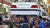 یک دلیل افزایش قیمت خودرو مشخص شد