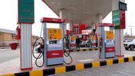 جایگاهداران سوخت مشمول مالیات بر ارزشافزوده هستند
