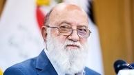 ماجرای نامه سازمان بازرسی برای انتخاب شهردار