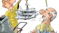 کاریکاتور   هواپیما پاره خریداریم!
