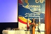 ◄ برگزاری اختتامیه همایش ICOPMAS ۲۰۱۶