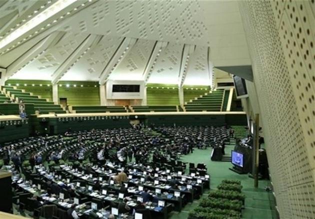 سامانه ثبت اموال نمایندگان در مجلس راهاندازی شد