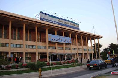 طرح توسعه ایستگاه راهآهن یزد اجرا میشود