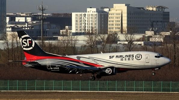 SF Airlines wins bid for two Boeing 747 freighters