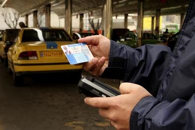 تاکسیهای فاقد پروانه هوشمند پایتخت شناسایی میشوند