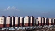 آخرین وضعیت مسکن مهر شهرهای جدید پردیس و هشتگرد