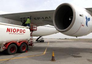 عملیات سوختگیری هواپیما به بخش خصوصی واگذار میشود