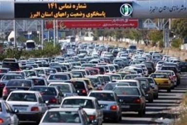 ترافیک سنگین درآزادراه های البرز