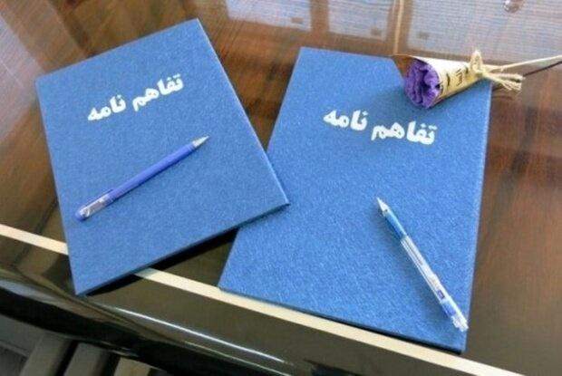 تفاهمنامه همکاری جهاد دانشگاهی شریف و ایران خودرو
