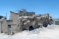 بازآفرینی شهری در هفت محله از شهرهای کردستان