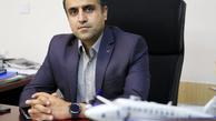 مدیر راهبری مرکز عملیات اضطراری و نظارت بر کیفیت خدمات فرودگاهی منصوب شد