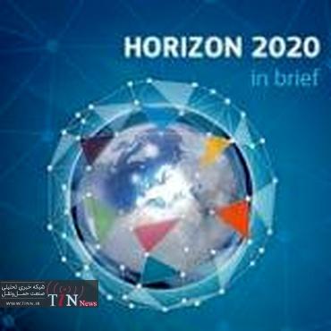 UIC participates in EU Programme Horizon ۲۰۲۰