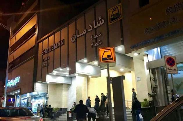 نصب پله برقی  ورودی جنوبی ایستگاه شادمان