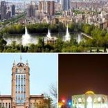 ژاپن طرح جامع گردشگری تبریز را تدوین میکند