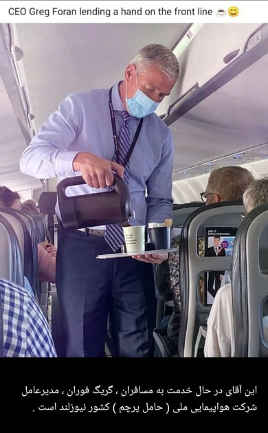 مدیرعامل شرکت هواپیمایی ملی کشور نیوزلند در حال خدمت به مسافران