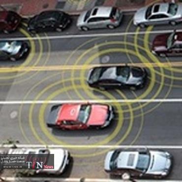 خودروهایی که با هم حرف می زنند