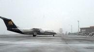 مسافران سه ساعت قبل از پرواز در فرودگاه حضور یابند