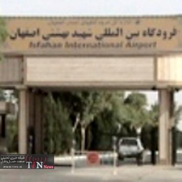 رشد ۵۴.۵ درصدی پروازهای خارجی فرودگاه اصفهان
