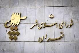 ۱۰ رام قطار به ناوگان مترو تهران اضافه می شود
